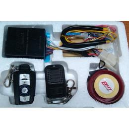 Alarm Motor Anti Maling Sensor Sentuh + Remot bisa starter jarak jauh