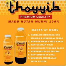 Madu Hutan Thoyyib Murni 100%...</a>